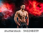 strong bodybuilder with six... | Shutterstock . vector #543248359
