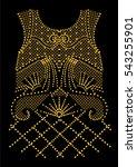 fashion apparel embellishment... | Shutterstock .eps vector #543255901