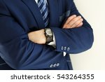 hands of male businessman in... | Shutterstock . vector #543264355