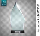 glass trophy award. vector... | Shutterstock .eps vector #543271561