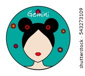 gemini zodiac sign. icon with... | Shutterstock .eps vector #543273109