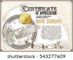 template of vintage certificate ... | Shutterstock .eps vector #543277609