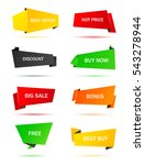 vector stickers  price tag ... | Shutterstock .eps vector #543278944