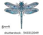 Doodle Sketch Dragonfly....