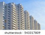 the new multi storey... | Shutterstock . vector #543317809