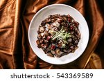 jajangmyeon with sauce | Shutterstock . vector #543369589