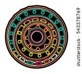 Circular Abstract Colorful...