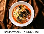 chinese style noodles with...   Shutterstock . vector #543390451
