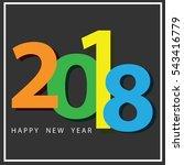 happy new year 2018 vector... | Shutterstock .eps vector #543416779