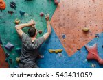 free climber young man climbing ... | Shutterstock . vector #543431059
