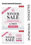 winter sale social network... | Shutterstock .eps vector #543433795