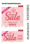 winter sale social network... | Shutterstock .eps vector #543433801