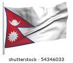 flying flag of nepal   all... | Shutterstock . vector #54346033
