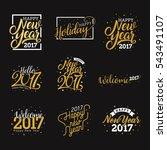 Hello New Year 2017  Happy New...