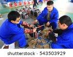 april 10  2012  jiangxi  china... | Shutterstock . vector #543503929