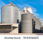 agricultural silo. building...