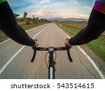 cycling in beautiful tuscany.... | Shutterstock . vector #543514615