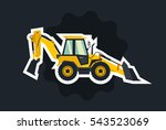 yellow backhoe loader. the... | Shutterstock .eps vector #543523069