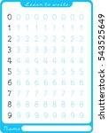 numbers. preschool worksheet... | Shutterstock .eps vector #543525649