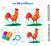 find 10 differences. cartoon...   Shutterstock .eps vector #543533209