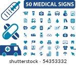 50 medical signs. vector | Shutterstock .eps vector #54353332