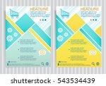 shopping cart symbol on vector... | Shutterstock .eps vector #543534439