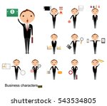 working process. businessman... | Shutterstock .eps vector #543534805