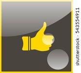 thumb up illustration. | Shutterstock .eps vector #543554911