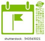 flag calendar day pictograph...   Shutterstock .eps vector #543565021