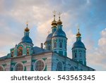 Holy Assumption Cathedral In...