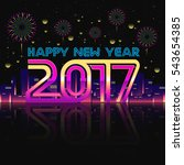 modern happy new year 2017... | Shutterstock .eps vector #543654385