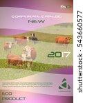 brochure template  cover design ... | Shutterstock .eps vector #543660577