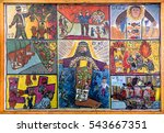 san cristobal  bolivia  ... | Shutterstock . vector #543667351