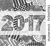 new year 2017 background.... | Shutterstock .eps vector #543669361
