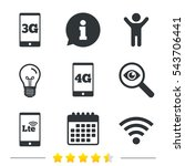 mobile telecommunications icons.... | Shutterstock .eps vector #543706441