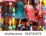Colourful Handmade Wind Chimes...