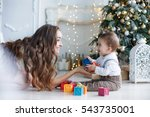 portrait of happy mother and... | Shutterstock . vector #543735001