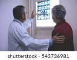 doctor and patient | Shutterstock . vector #543736981