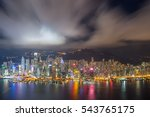 hongkong topview from sky100...   Shutterstock . vector #543765175