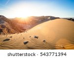 Wide View Of Stunning Sunset On ...