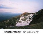 landscape | Shutterstock . vector #543813979