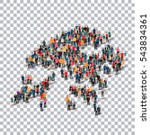 people map country hong kong... | Shutterstock .eps vector #543834361