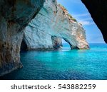 blue caves rock arces arches of ... | Shutterstock . vector #543882259
