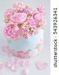 lovely bunch of flowers ... | Shutterstock . vector #543926341