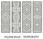 decorative doodle black lace...   Shutterstock .eps vector #543928195