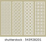 decorative doodle lace borders...   Shutterstock .eps vector #543928201