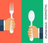 spoon  fork holding in hand man ... | Shutterstock .eps vector #543943741