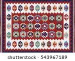 Colorful Oriental Mosaic Kilim...