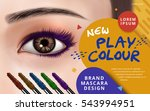 mascara design picture  with... | Shutterstock .eps vector #543994951