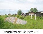 houses in the village  summer...   Shutterstock . vector #543995011